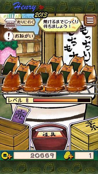 06.烤麻糬-2.jpg