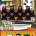 06.烤麻糬-4.jpg