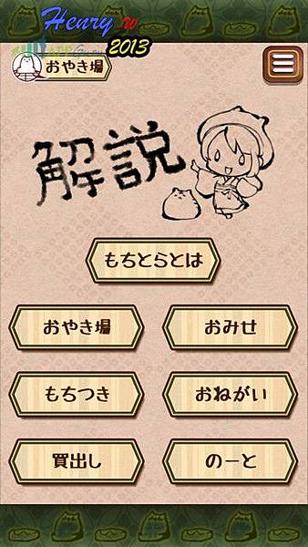 11.解說-01-TITLE.jpg
