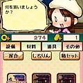 09.道具-1.jpg