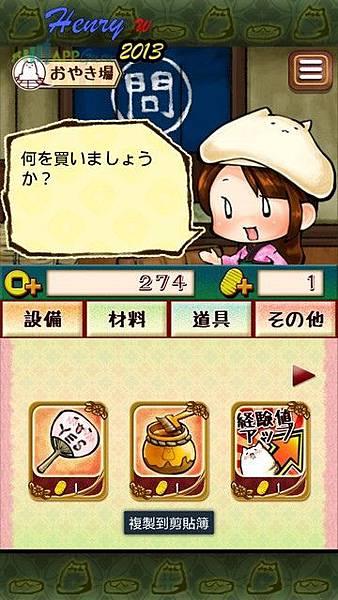 09.道具-2.jpg