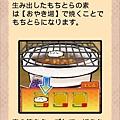 11.解說-02.jpg