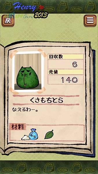 12.圖鑑-4.jpg