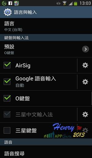 切換AIRSIG.jpg