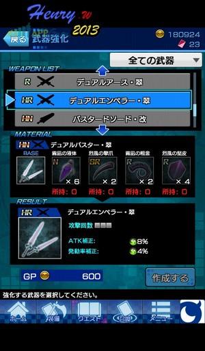 Screenshot_2013-10-25-16-02-31.jpg