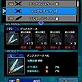 Screenshot_2013-10-25-16-02-59.jpg