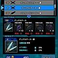 Screenshot_2013-10-25-16-02-52.jpg