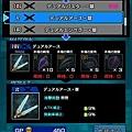 Screenshot_2013-10-25-16-02-44.jpg