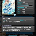 Screenshot_2013-10-25-17-07-41.jpg