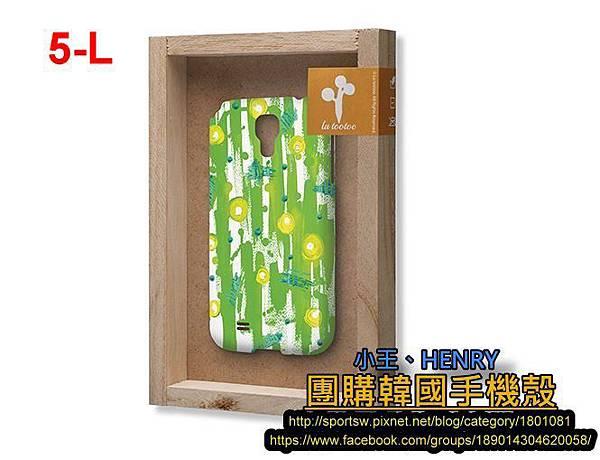 12.水彩(綠底)-2.JPG