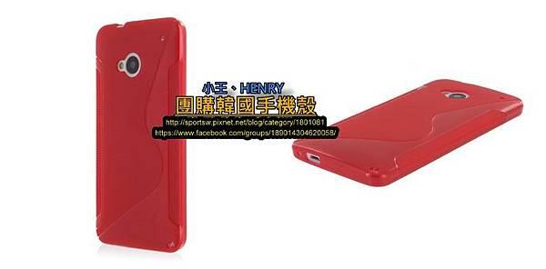 04.紅色.JPG