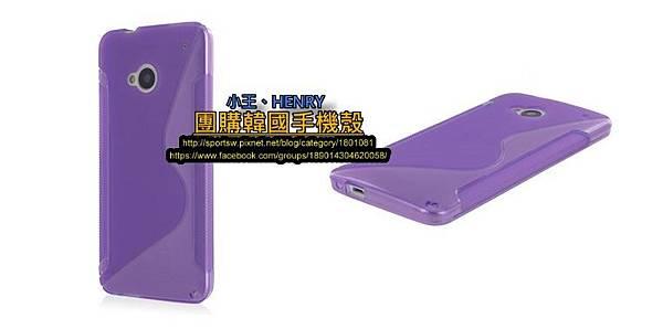 03.紫色.JPG