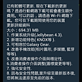 Screenshot_2013-11-12-18-44-44.png