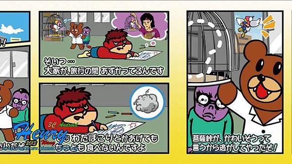 01.漫畫.jpg
