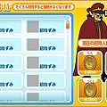 08.招待獎勵.jpg