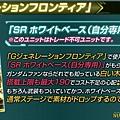 01.事前登錄-3.JPG