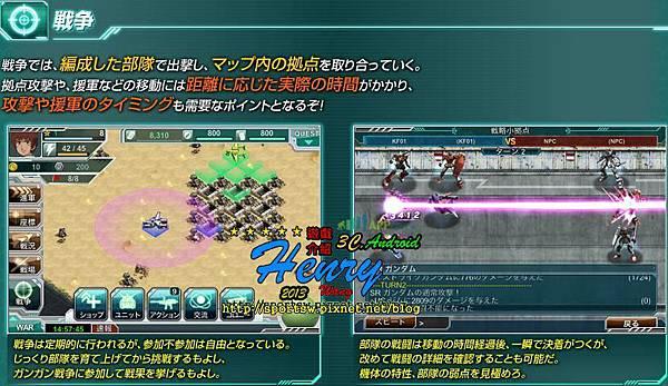 03.系統1_模擬戰3_戰爭.JPG