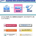 03.連動帳號-1.jpg