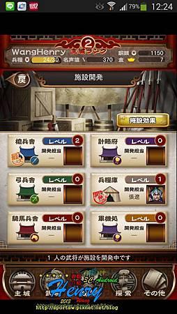 Screenshot_2013-12-07-12-24-55.jpg
