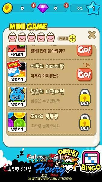 01.遊戲列表-2.jpg