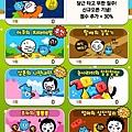 02.遊戲列表-1.jpg
