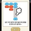08.遊戲-丟方塊-1.jpg