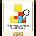 07.遊戲-消除-1.jpg