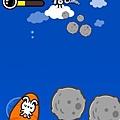 11.遊戲-騎蘿蔔-2.jpg