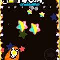 11.遊戲-騎蘿蔔-4.jpg