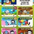 01.遊戲列表-1.jpg