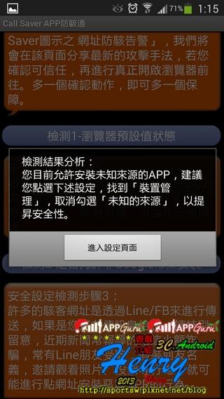 03.直接連動-1.jpg