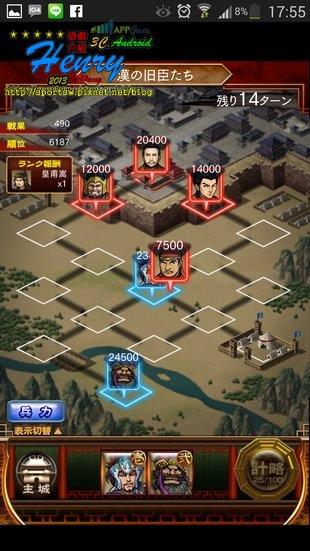 04.戰場地圖-1.jpg
