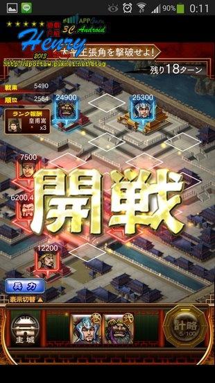 04.戰場地圖-2.jpg