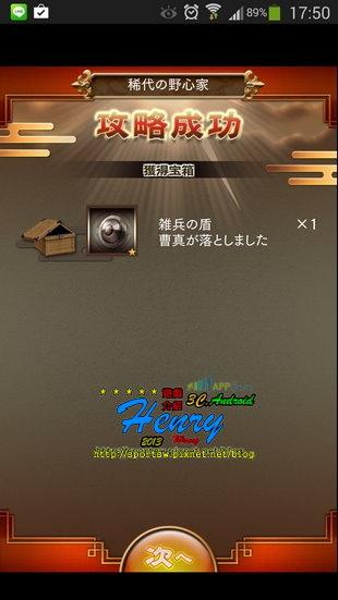 04.戰場戰鬥-掉落裝備.jpg