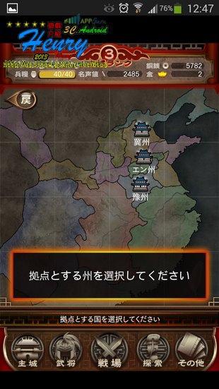07.軍事-2.jpg