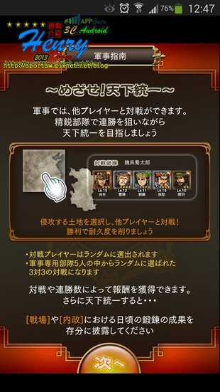 07.軍事-1.jpg