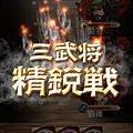 07.軍事-5.jpg