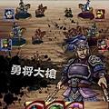 07.軍事-6.jpg