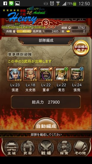 07.軍事-3.jpg