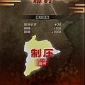 07.軍事-7.jpg