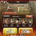 07.軍事-4.jpg