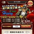 09.招待馬-2.jpg