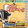 05.棒球-1.png