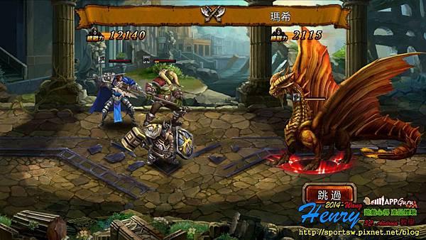 04.戰鬥畫面-1.jpg
