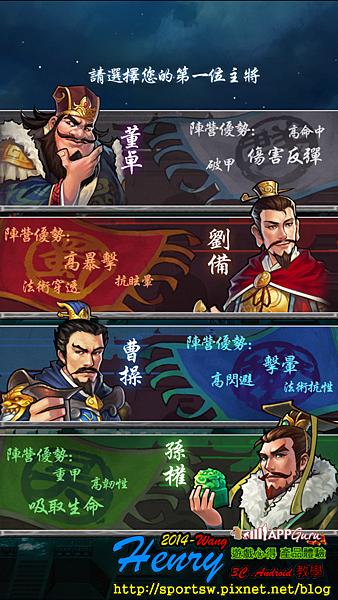 01.三國-1.png