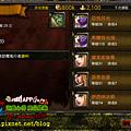 Screenshot_2014-01-21-22-16-49.png