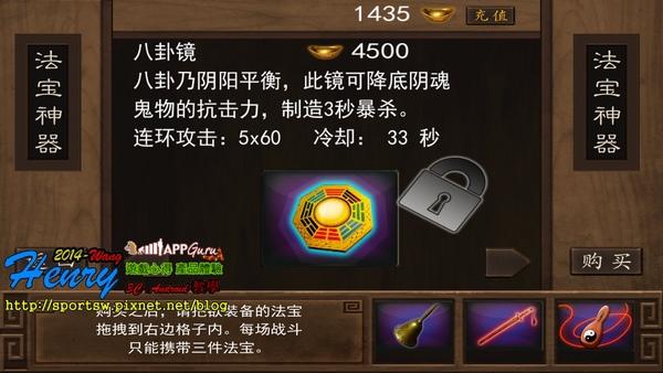 05.武器-2.jpg