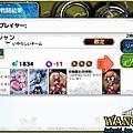 02.玩家戰鬥結果.jpg