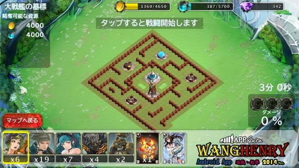 02.主線任務-2.jpg