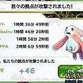 02.玩家戰鬥結果-2.jpg